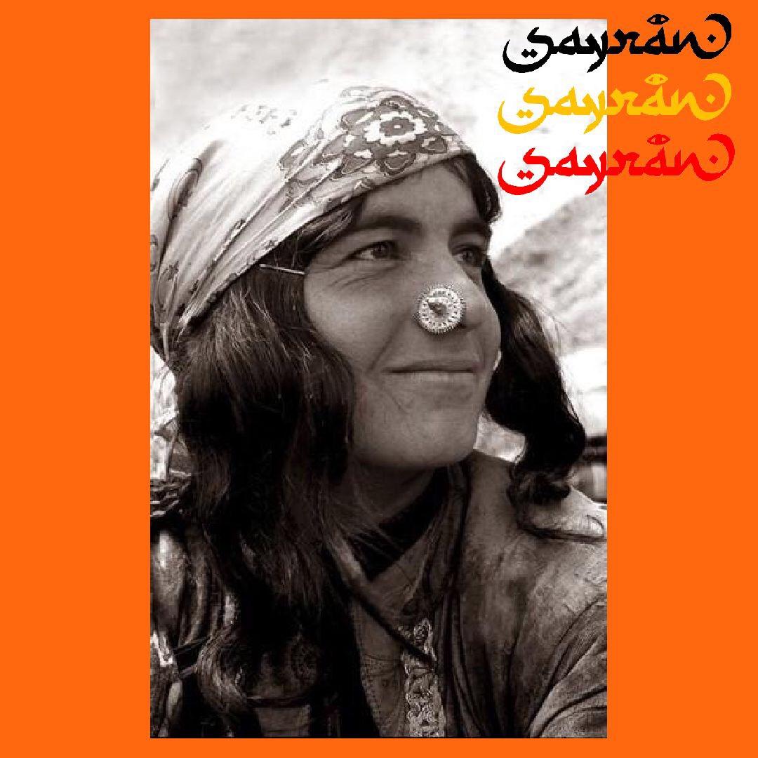 sayran_kurdish.JPG