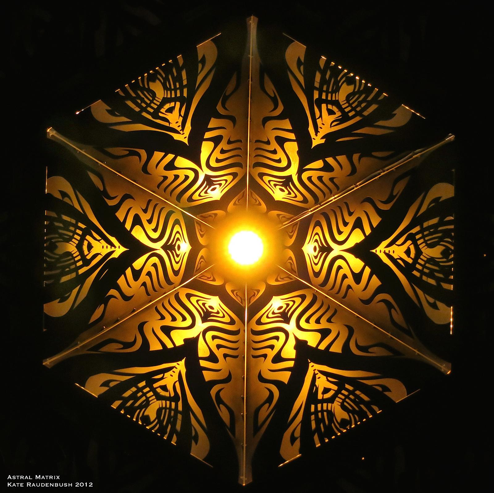 AMStar portal-night-1411.jpg