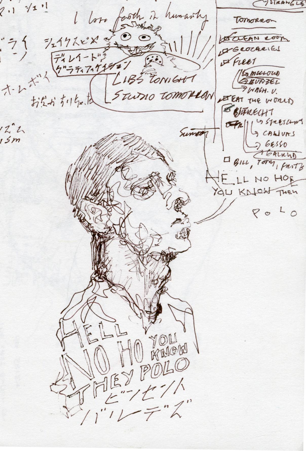 sketch015.jpg