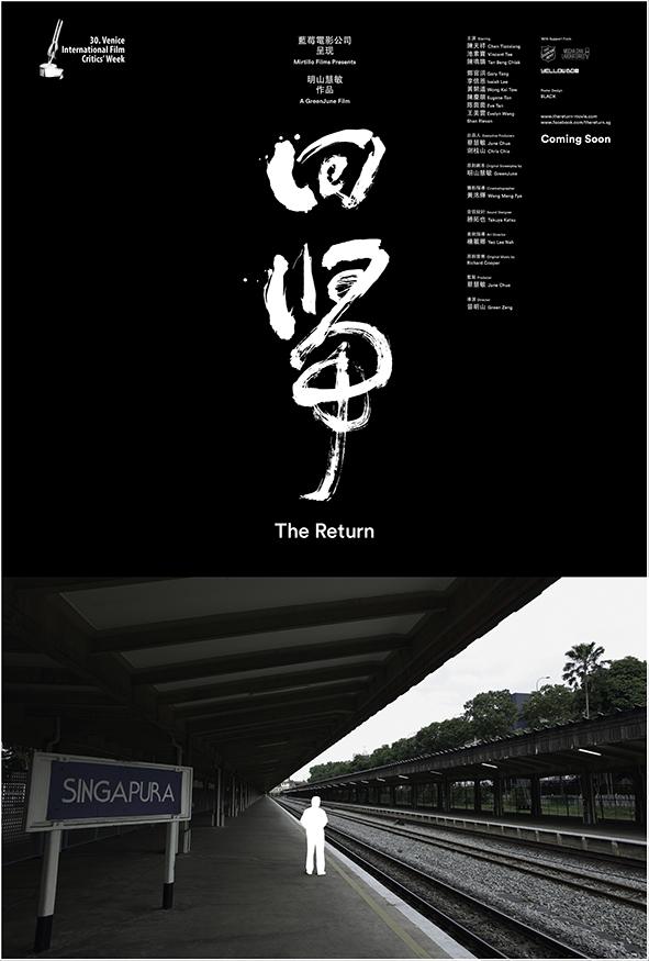 Poster_5x7cm_GModification_Railway.jpg