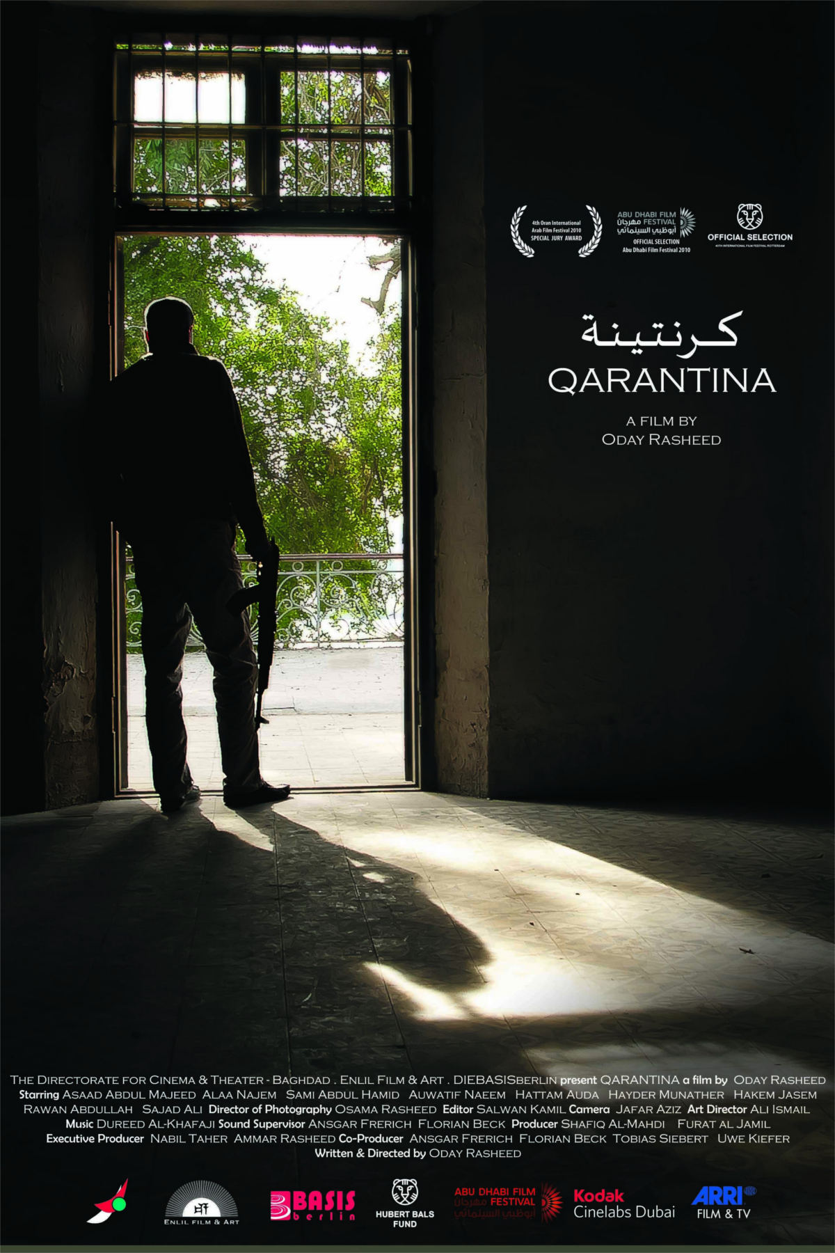 2010_Qarantina_BASIS_BERLIN_Filmproduktion.jpg