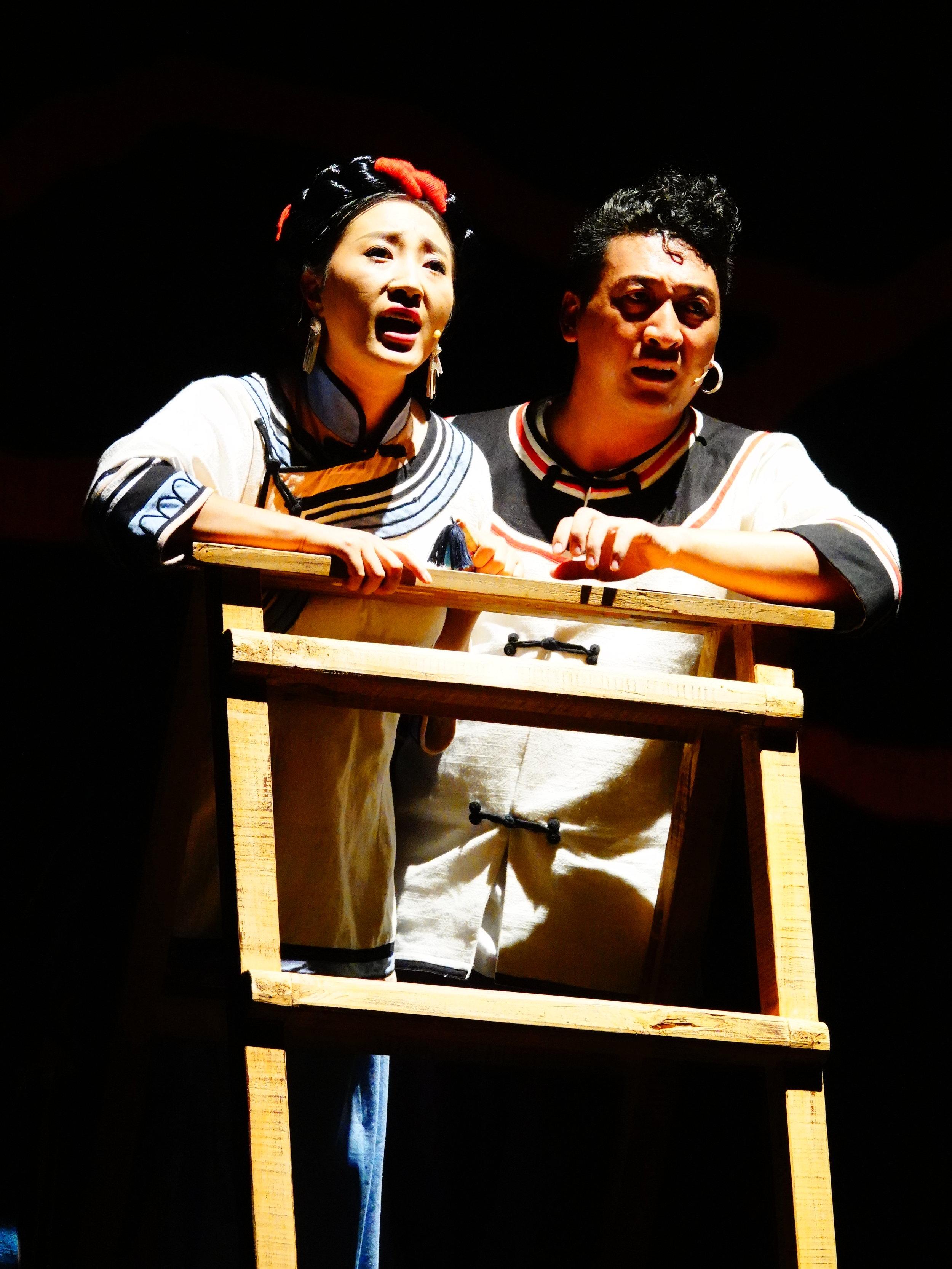 Left to right: Afu Shuoguo and Hairi Wuzhi.