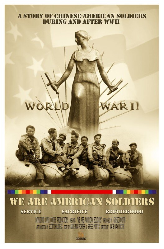 We Are American Soldiers by Katie Mary Porter