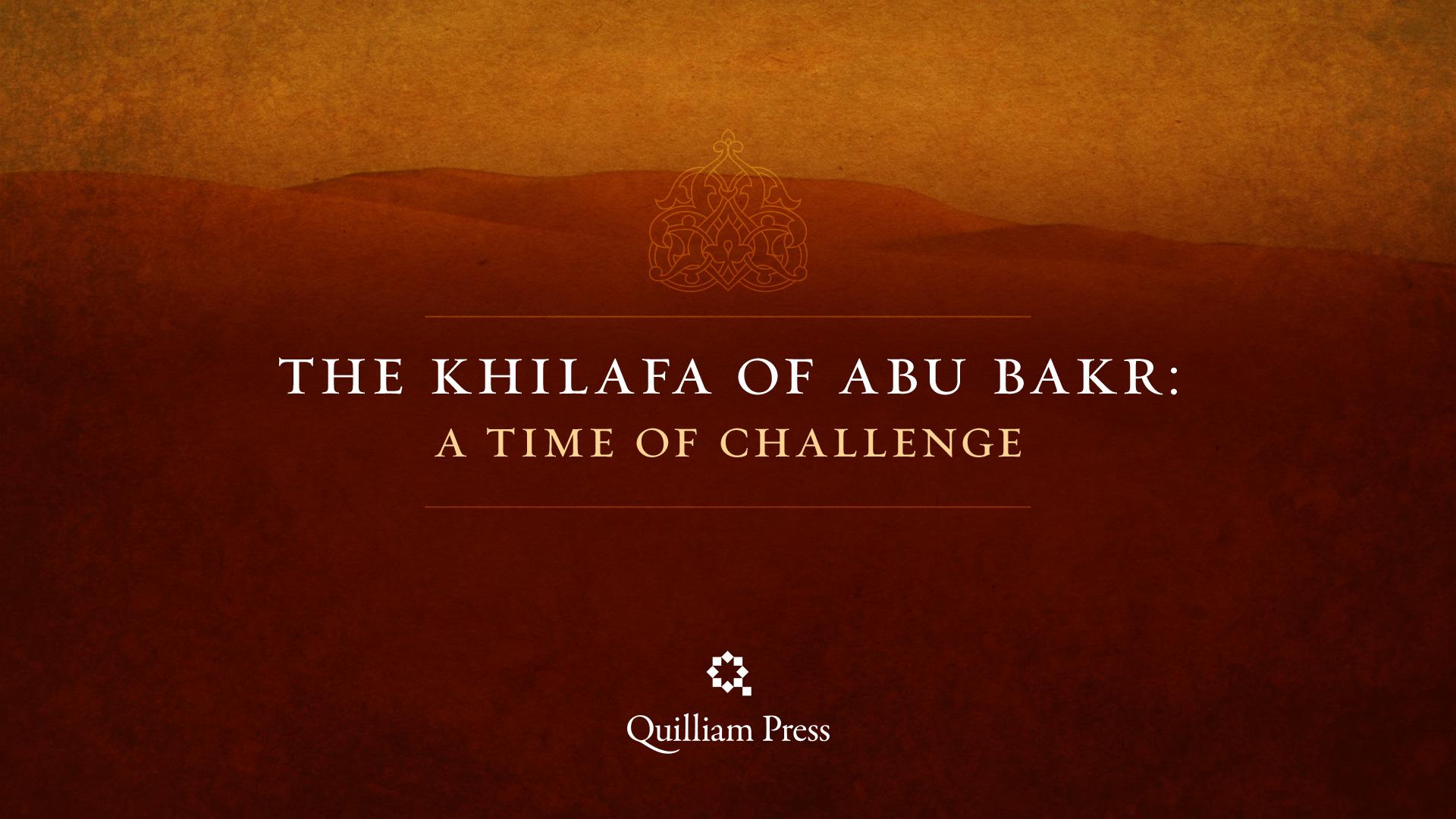 Quilliam_Press_Khilafa_Series_01.jpg
