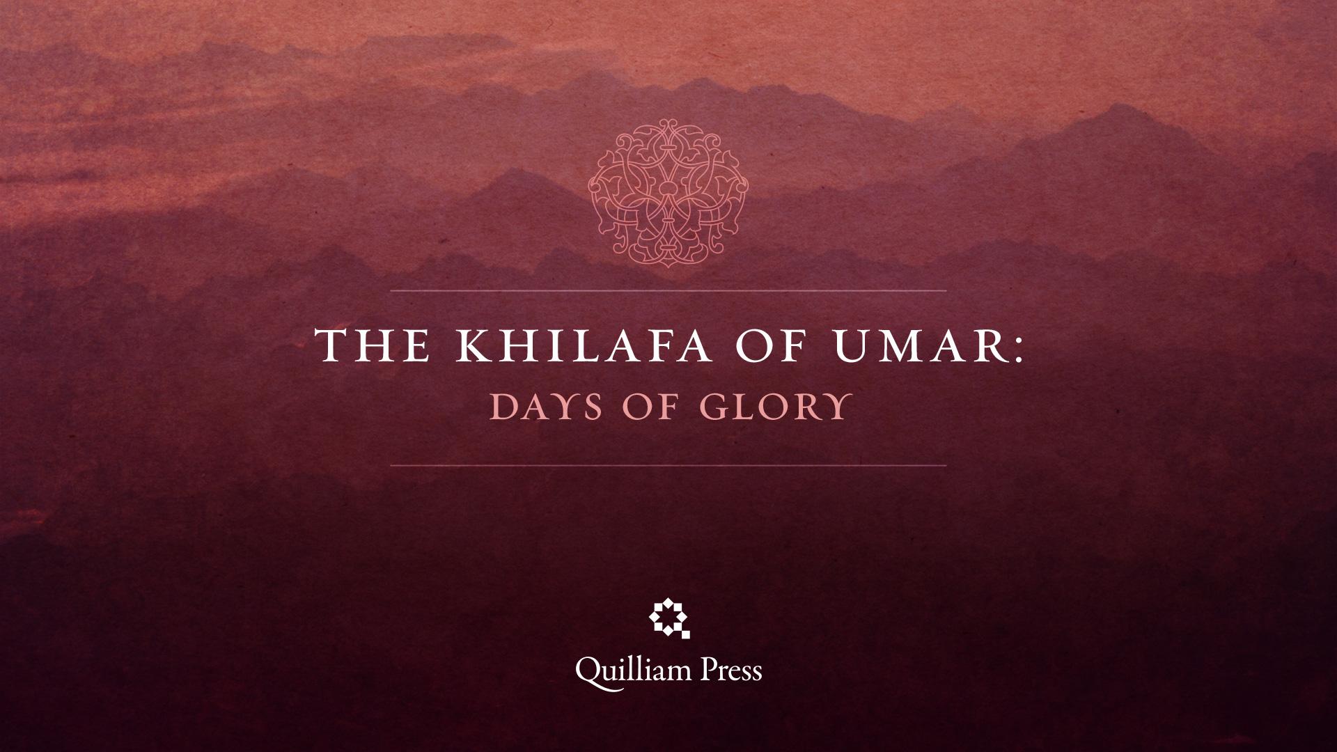 Quilliam_Press_Khilafa_Series_02.jpg