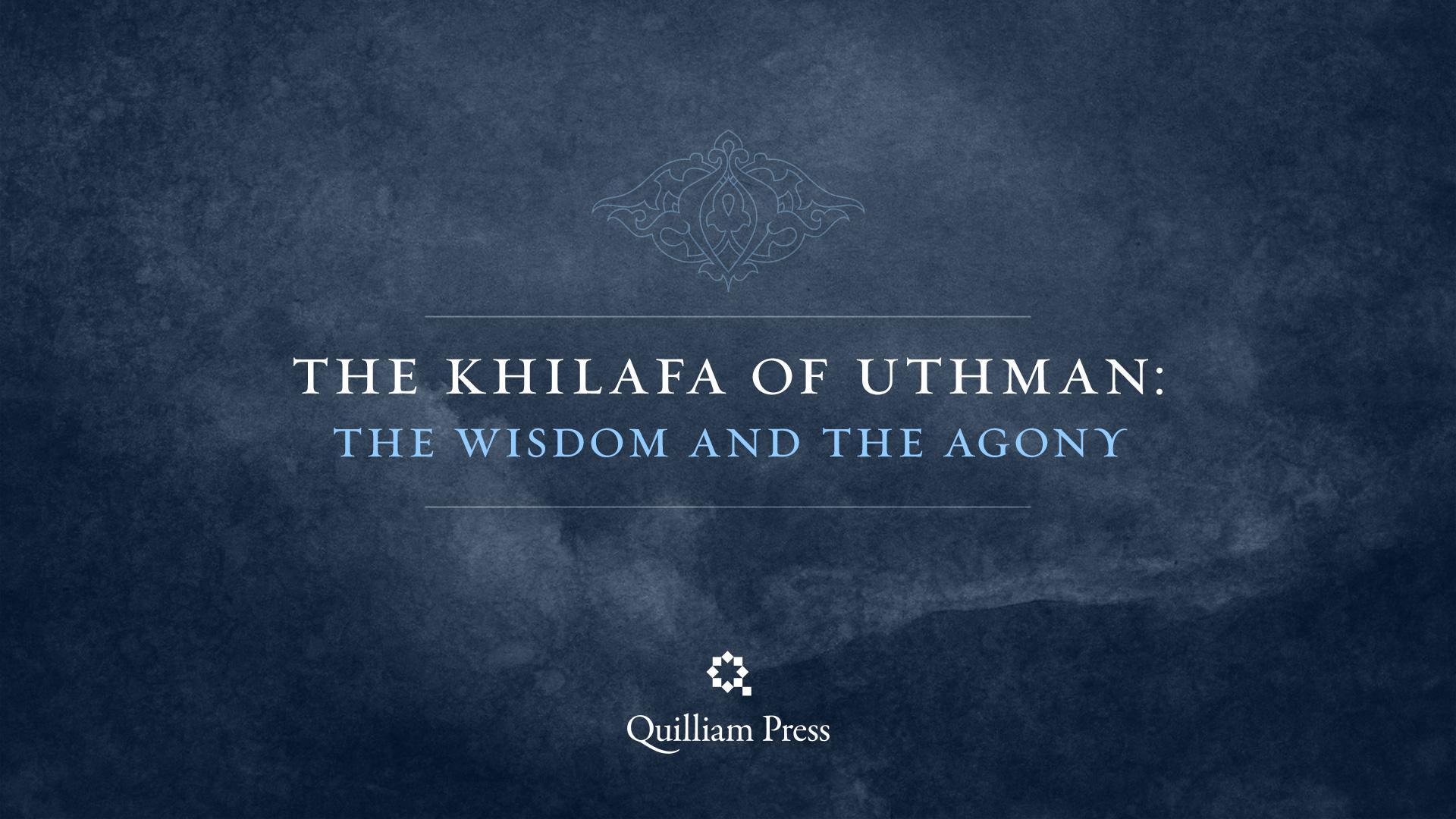 Quilliam_Press_Khilafa_Series_03.jpg
