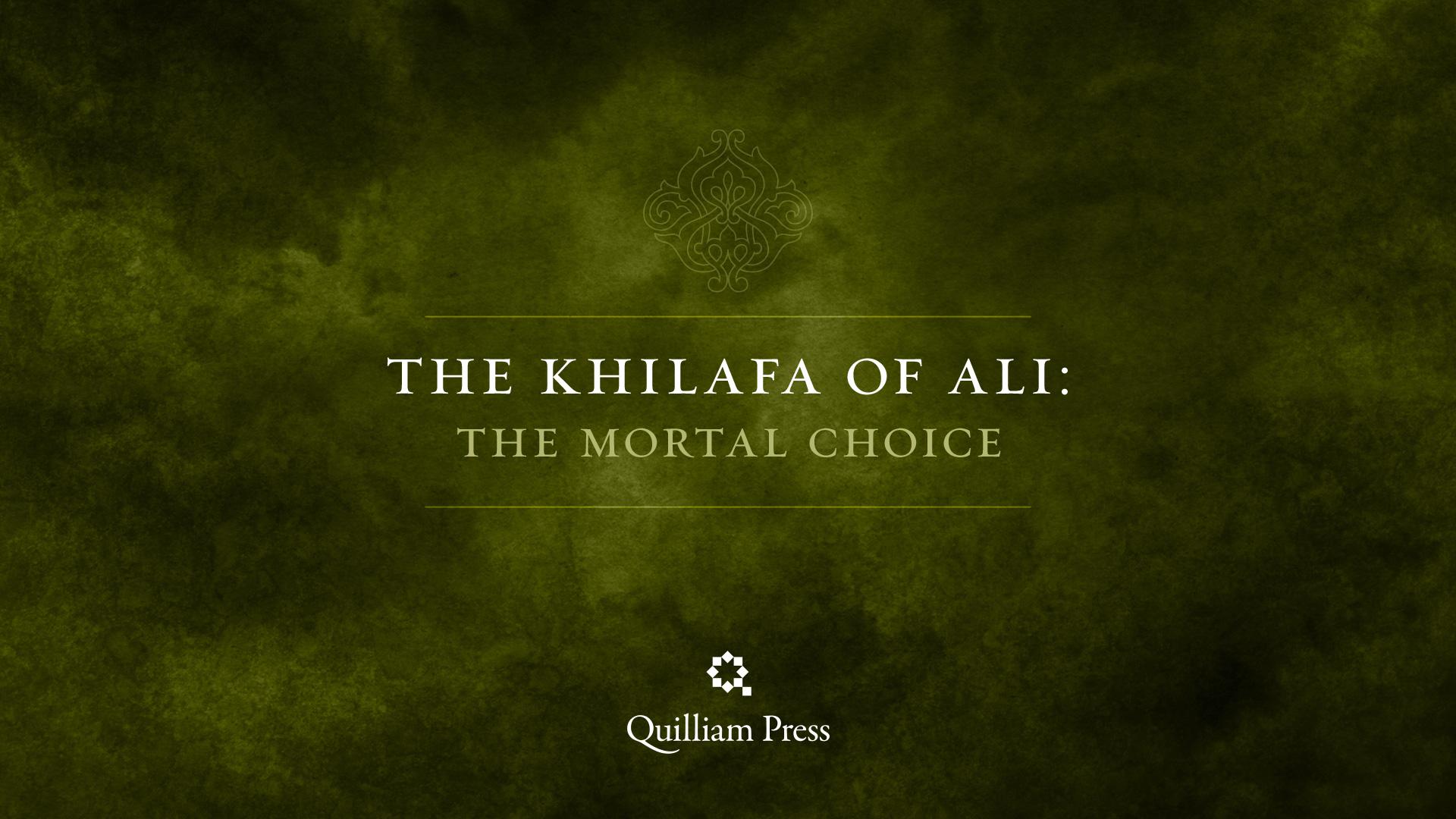 Quilliam_Press_Khilafa_Series_04.jpg