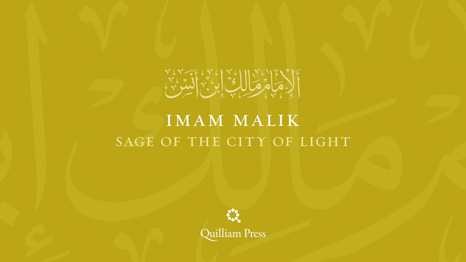 Quilliam_Press_Imam_Series_01.jpg