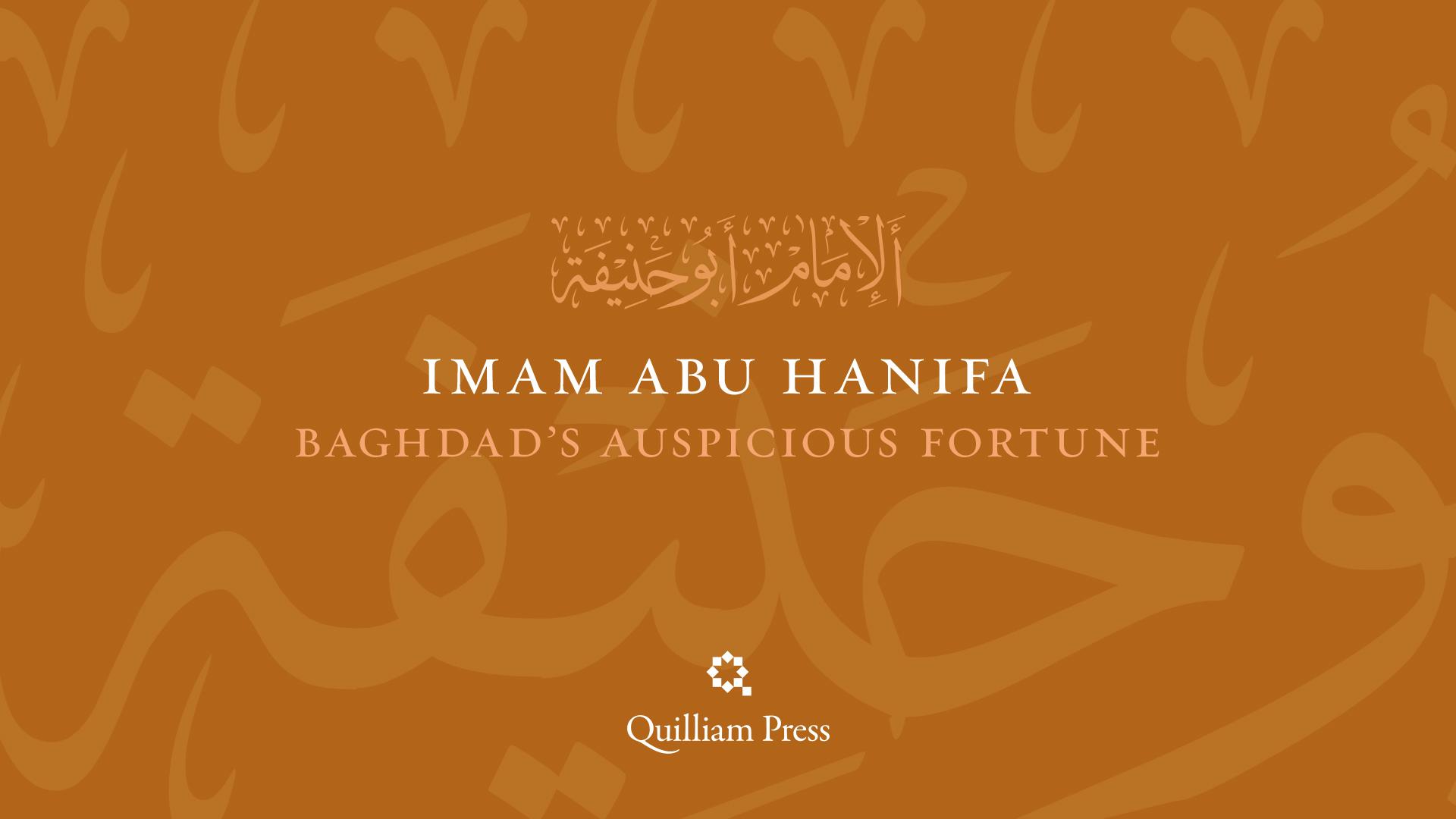 Quilliam_Press_Imam_Series_03.jpg
