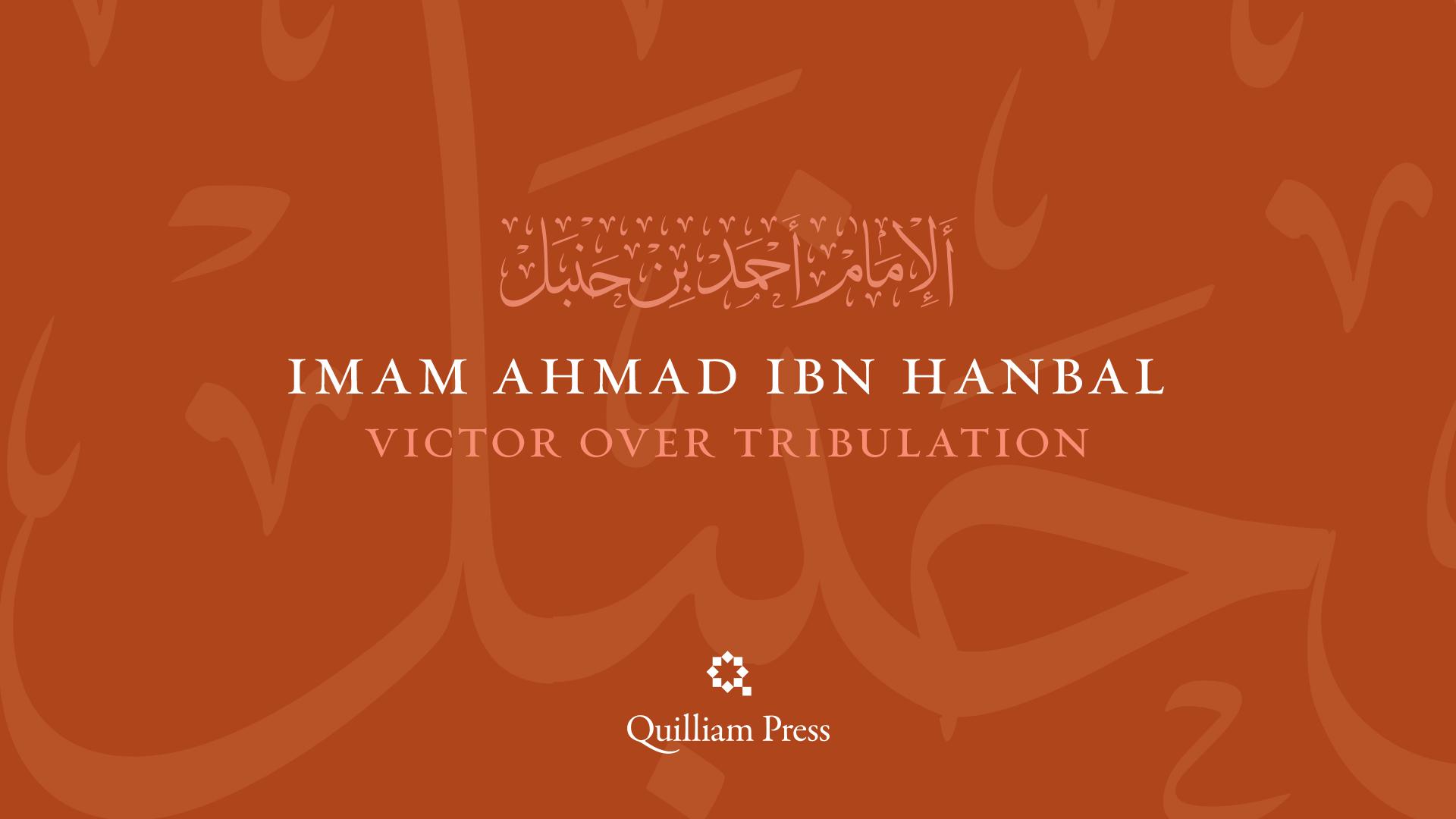Quilliam_Press_Imam_Series_04.jpg