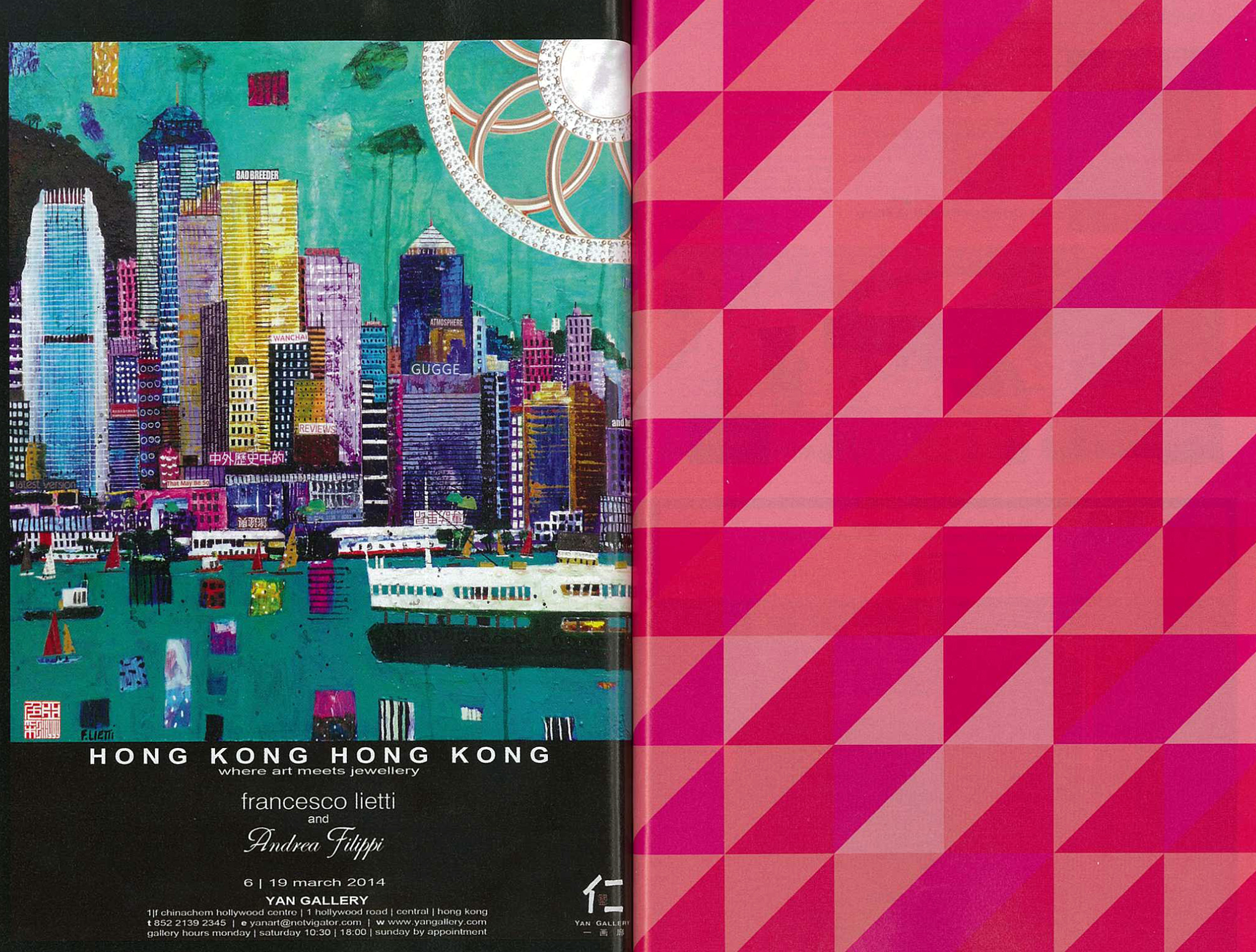 201403-HK Artguide AD.jpg