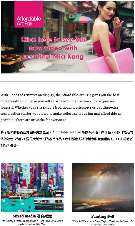 AAF Newsletter 2015.PNG