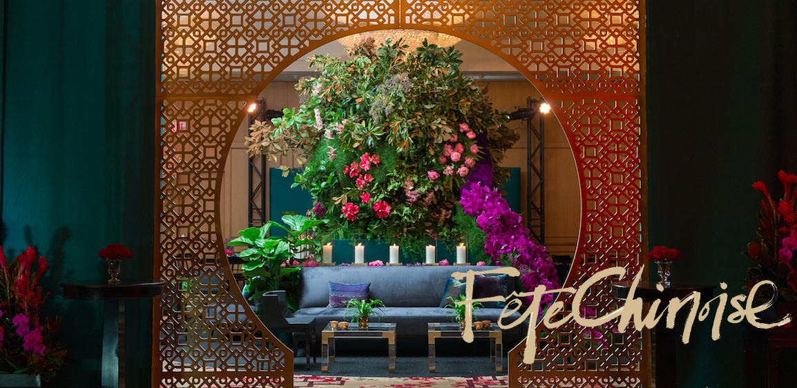 Summer Palace Park, created by the incredible team at Stemz  , inside Shangri-La Hotel, Toronto.  Photo by Krista Fox Photography.