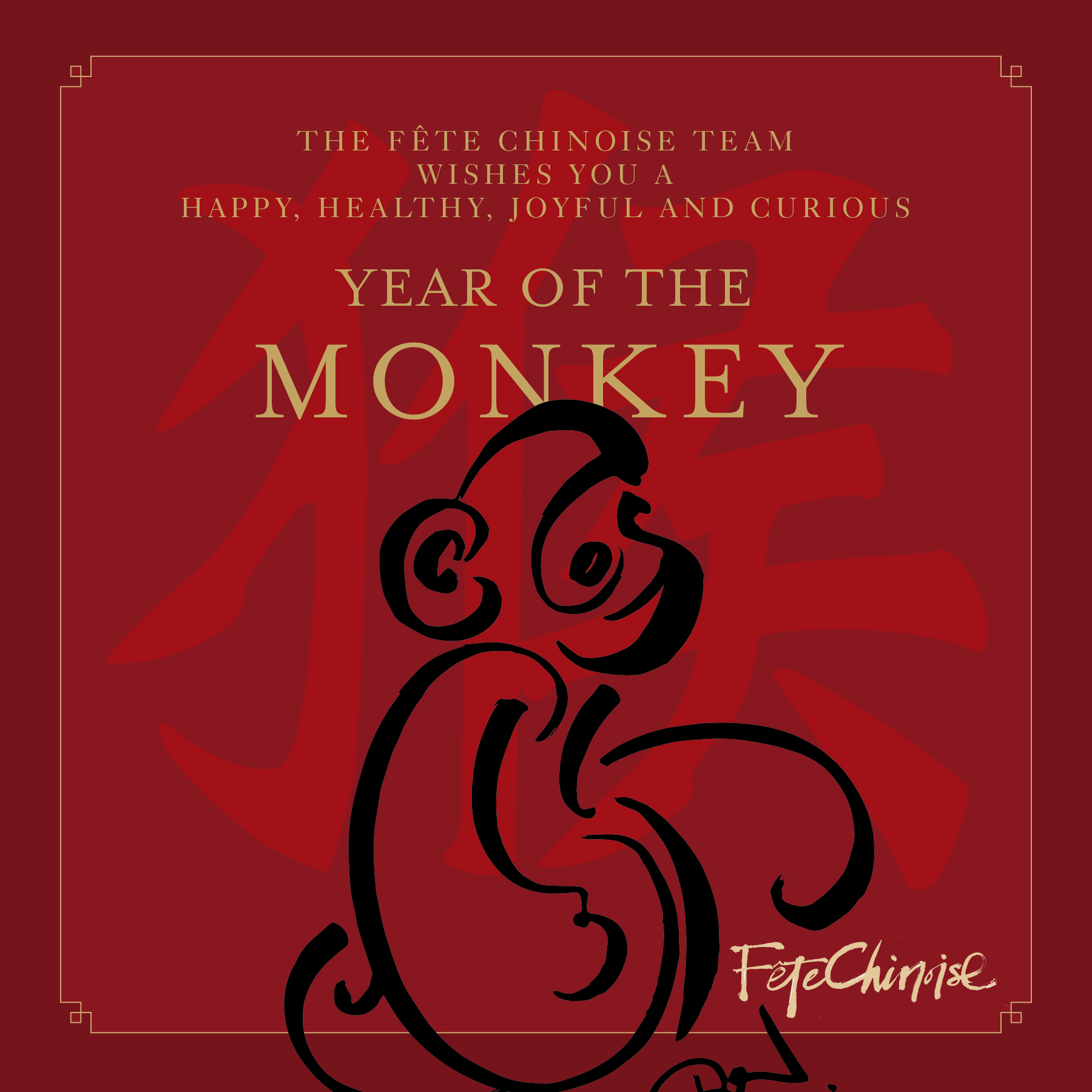 Year of the Monkey graphic by PALETTERA.
