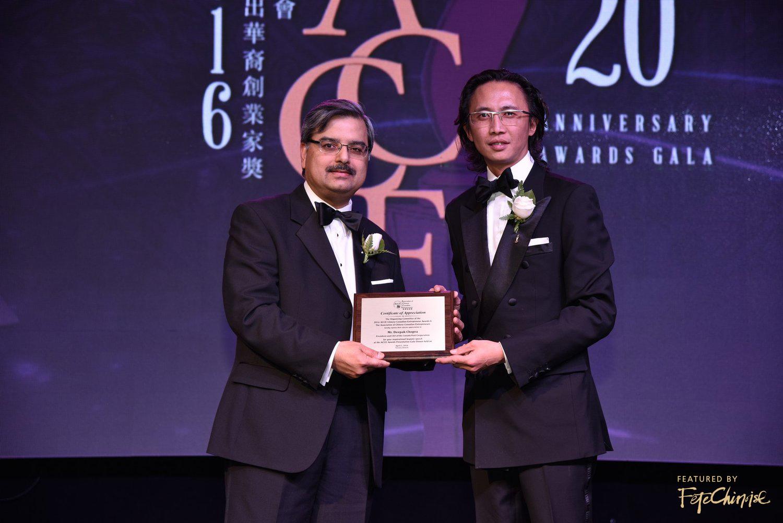 ACCE President Irwin Li presents plaque to President & CEO of Canada Post Deepak Chopra