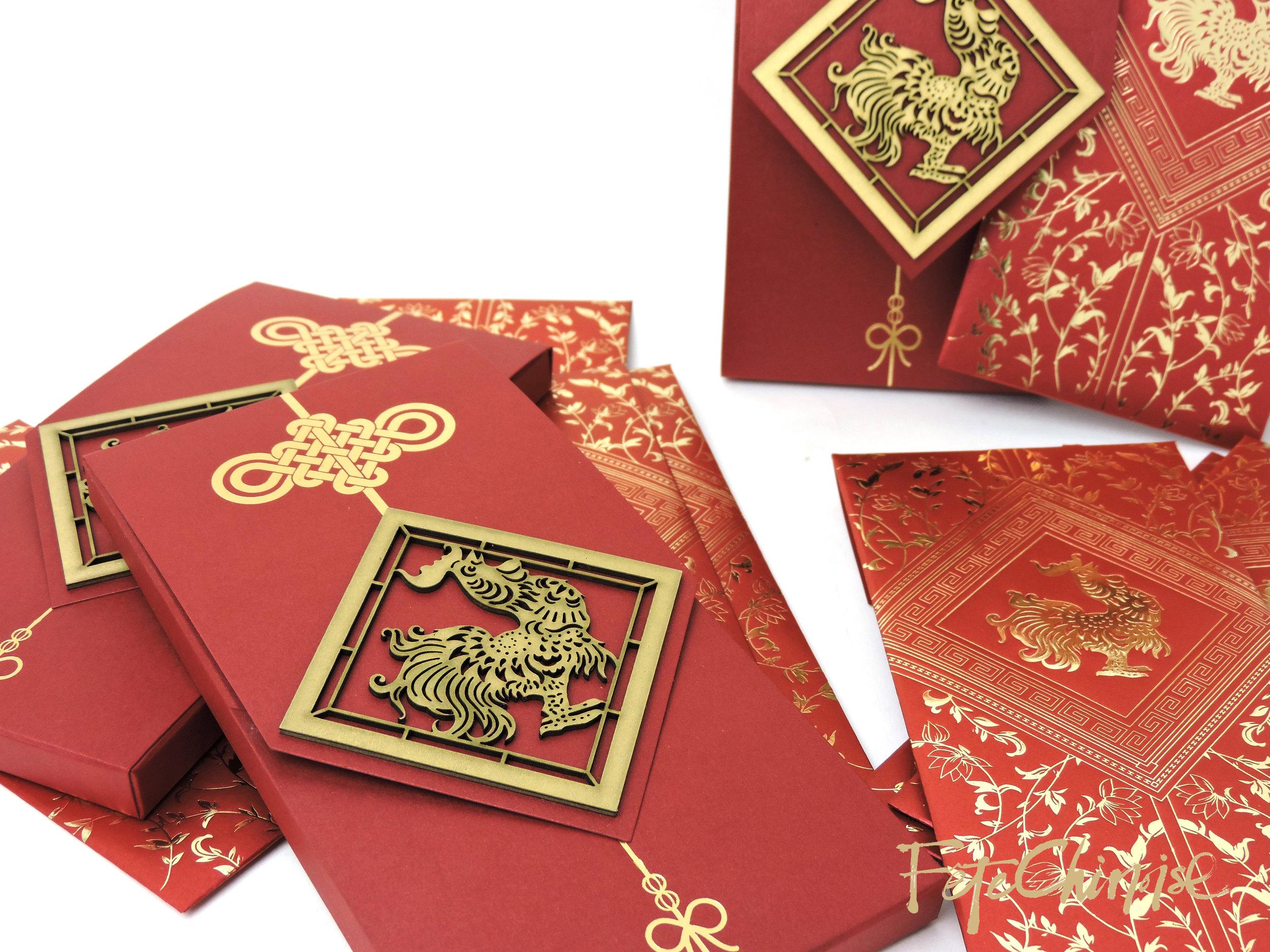 Birks_Chinese New Year Lucky Money Pockets 2017_January 1 2017_04.jpg