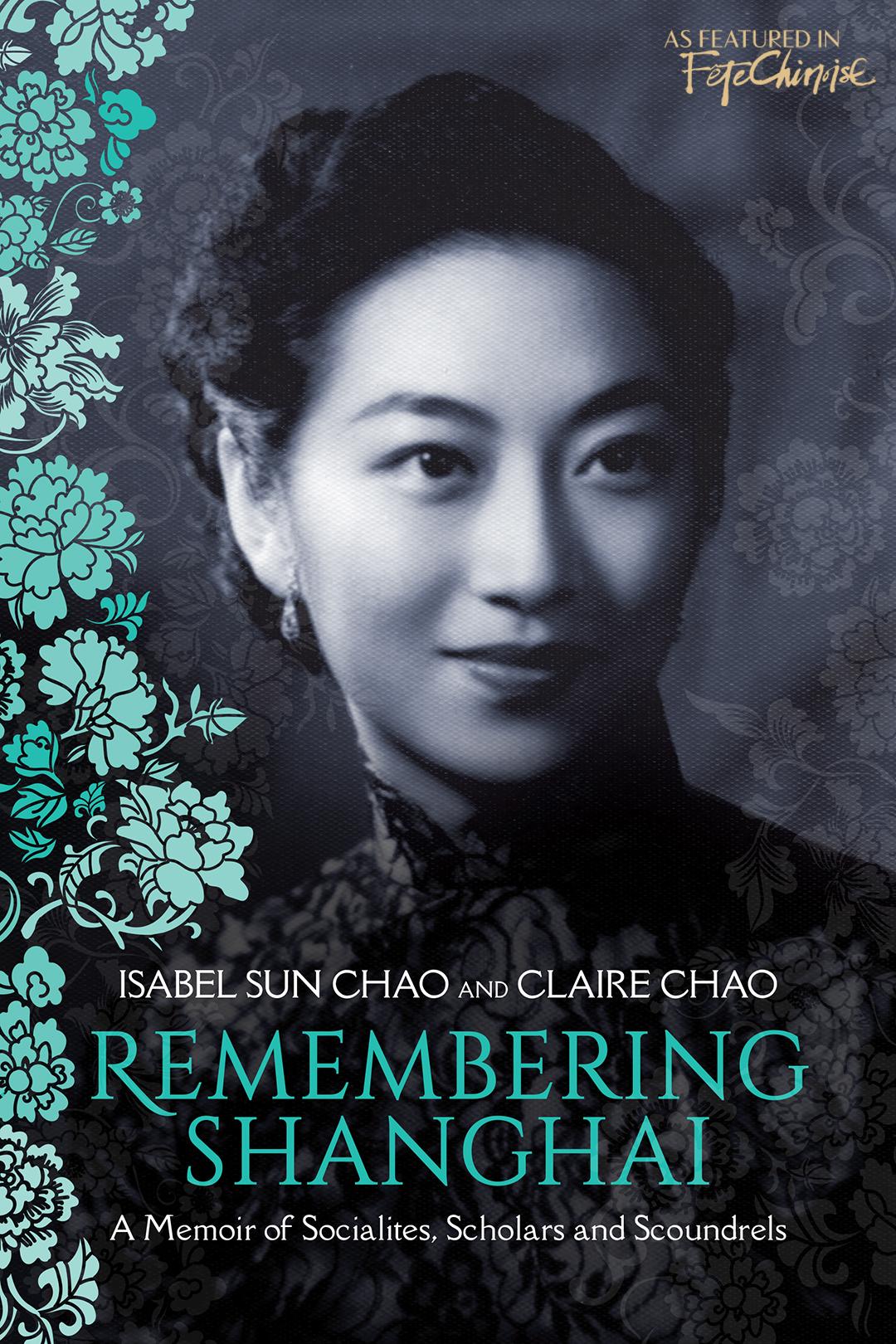 RememberingShanghai-cover_watermarked.jpg