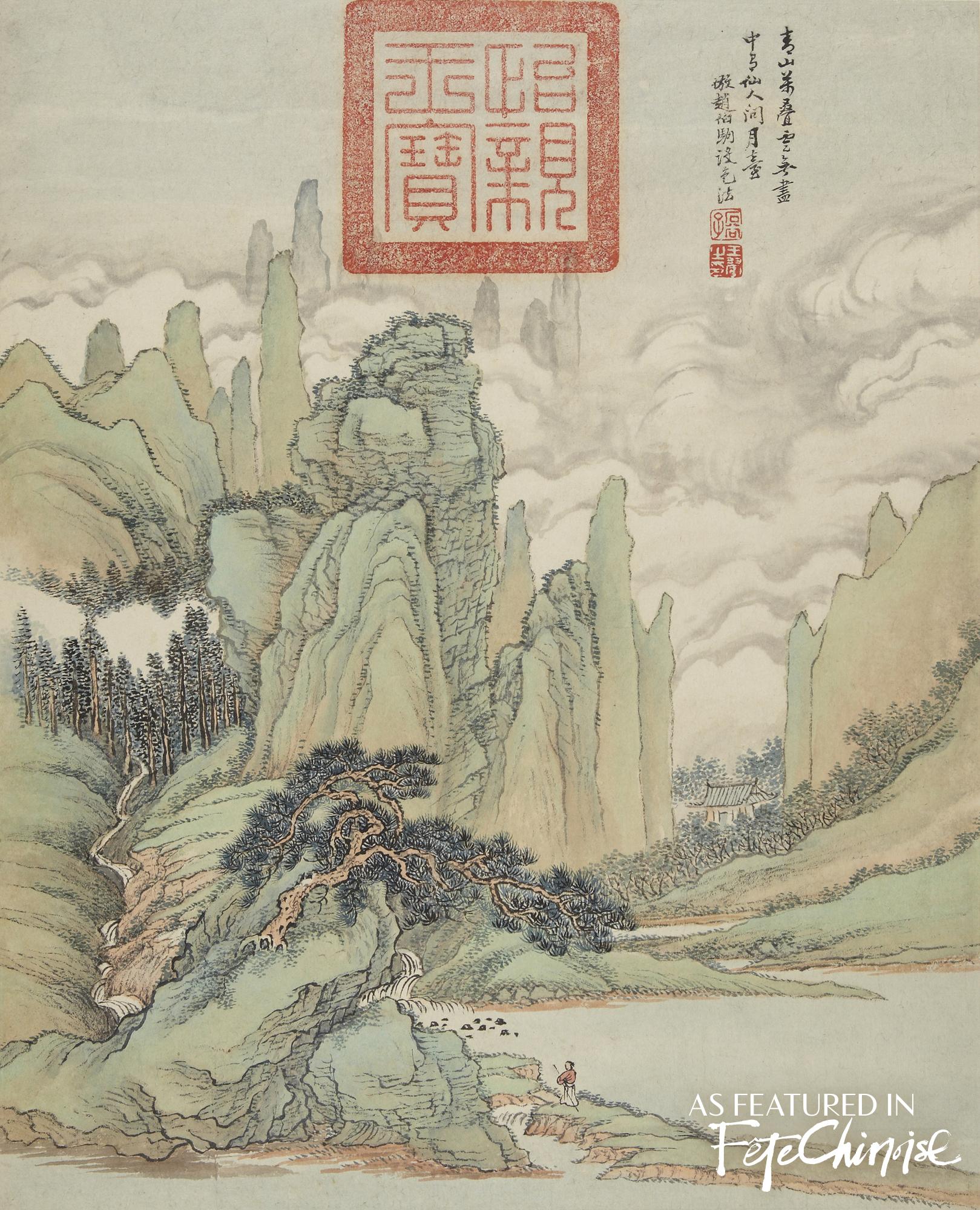 INV03812 WangHui Album2 style ZhaoBozhu 1712_watermarked.jpg