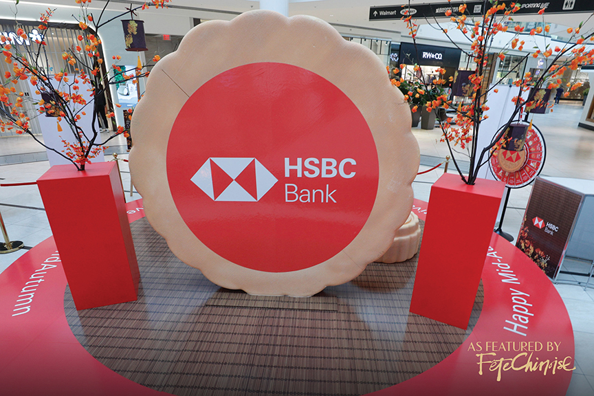HSBC mooncake2.jpg