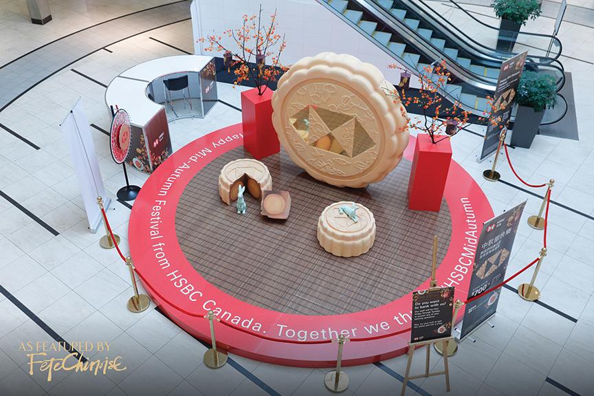 HSBC mooncake.jpg