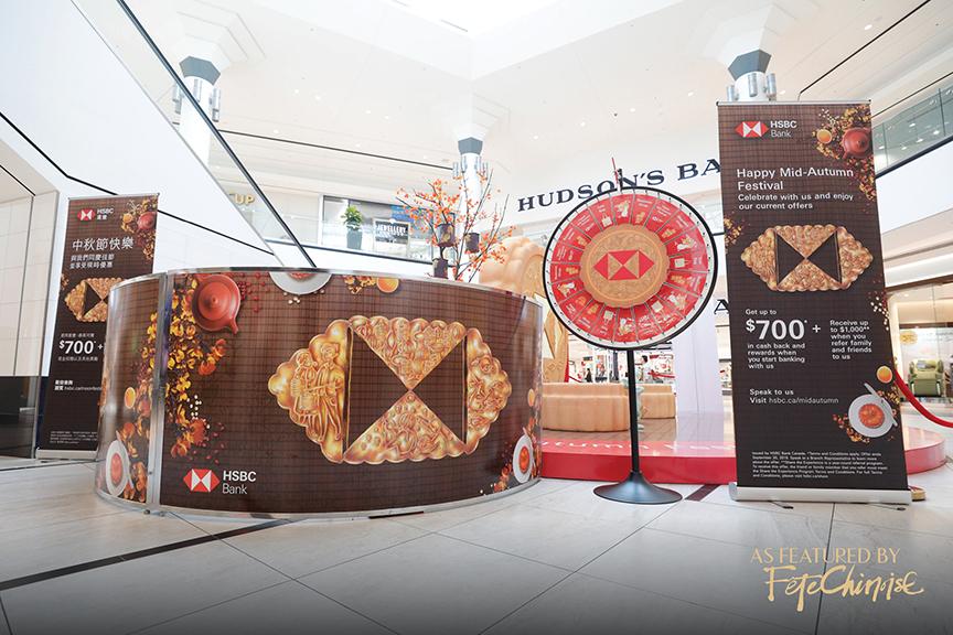 HSBC mooncake8.jpg