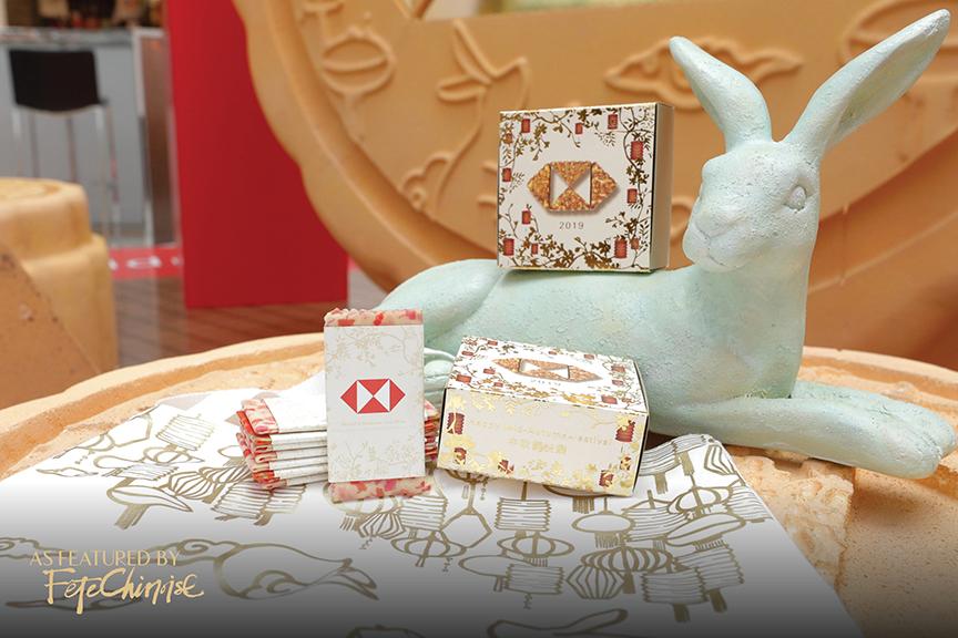 HSBC mooncake12.jpg
