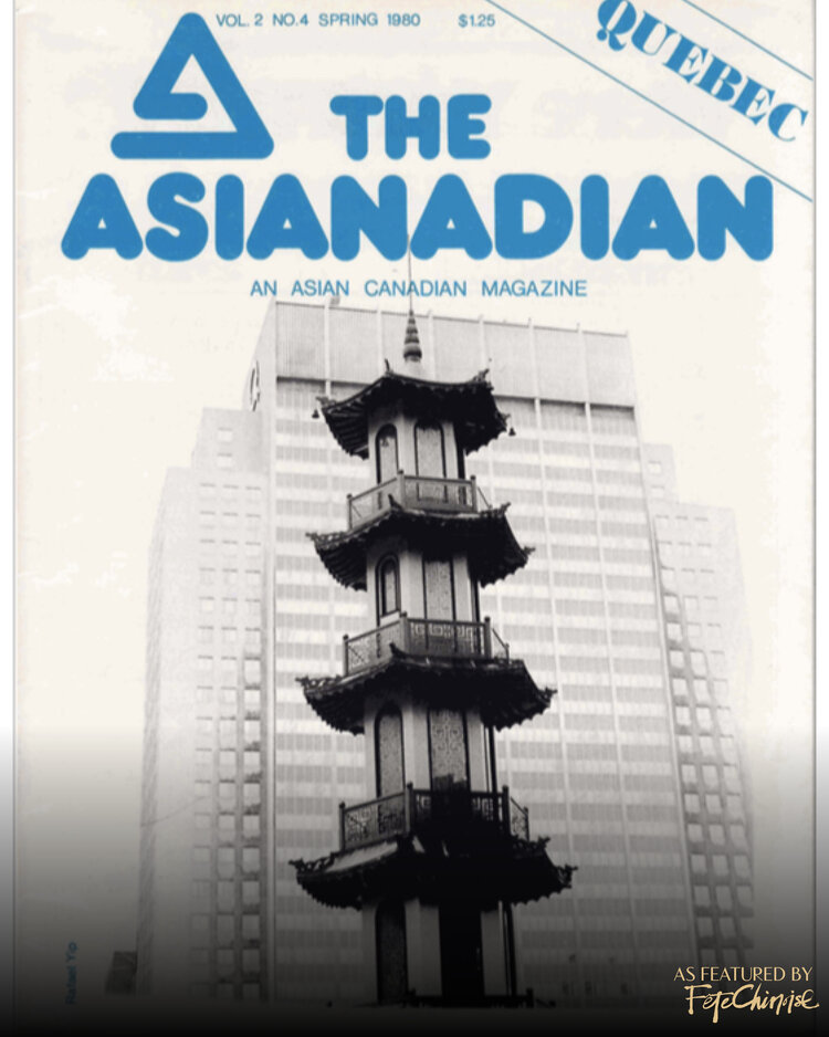 ( The Asianadian, vol. 2, no. 4. Cover Image courtesy of The Asianadian Co-founder, Cheuk Kwan)