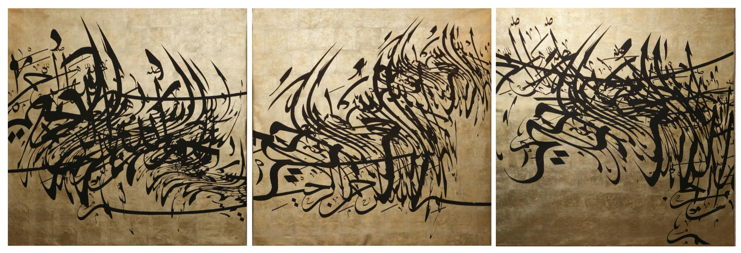 Wahib Chehata,  Triptyque , 2018, 150 x 150 cm, encre sur feuille d'or sur toile  © Wahib Chehata, Courtoisie A2Z Gallery