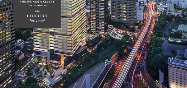 Tokyo Kioicho