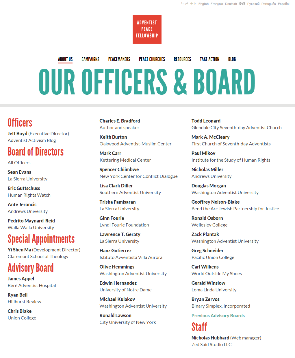 Adventist Peace Fellowship Officers & Board.png