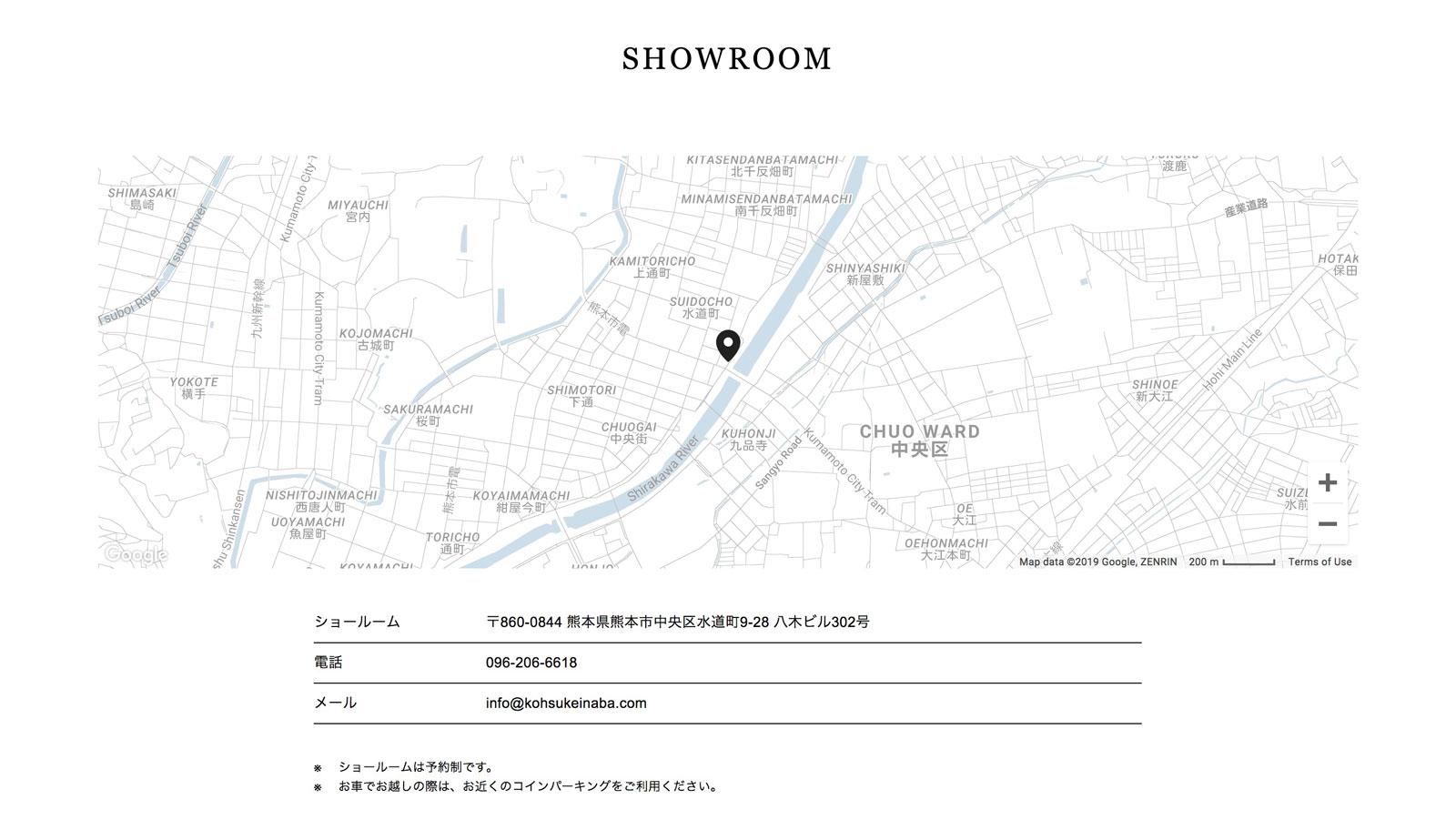 kohsukeinaba_03.jpg