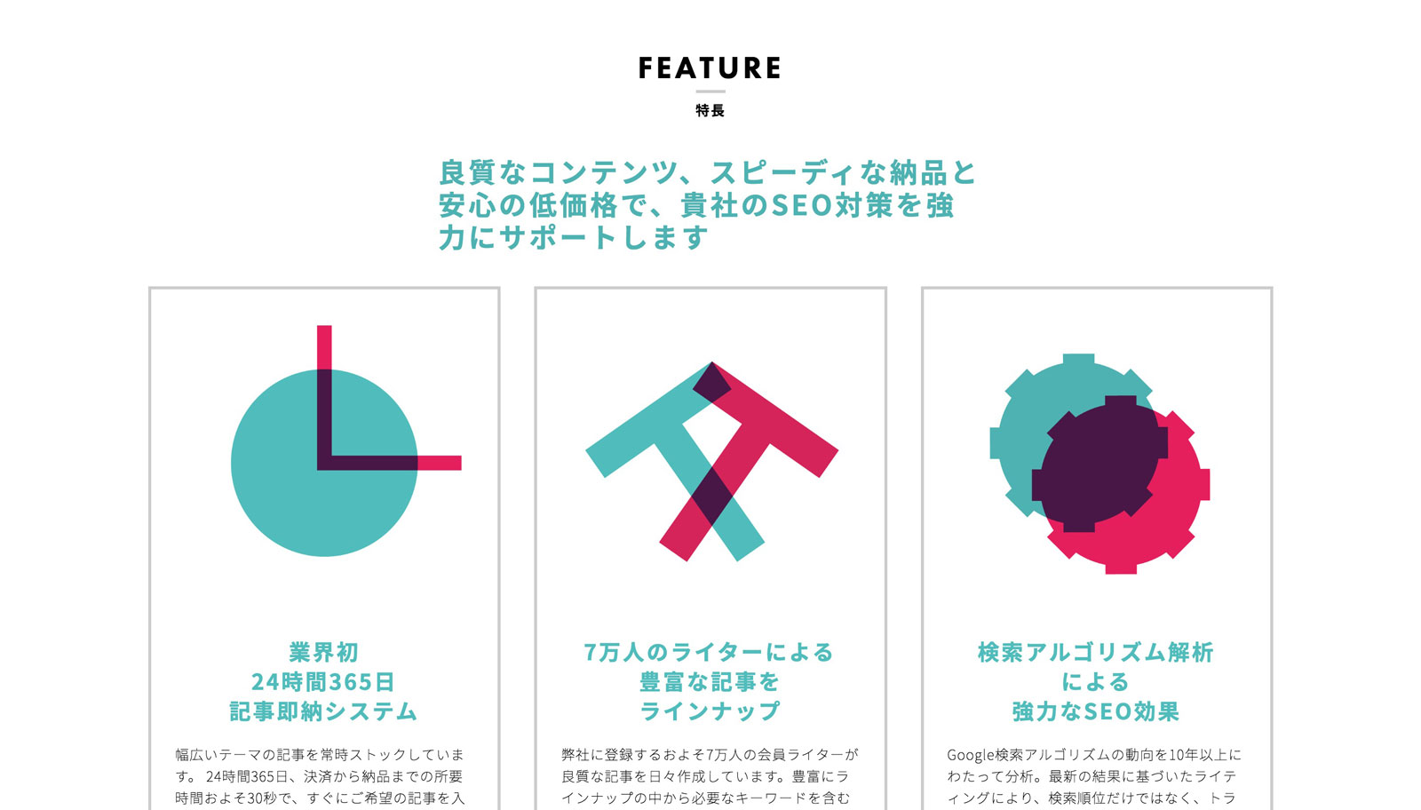 column_02.jpg