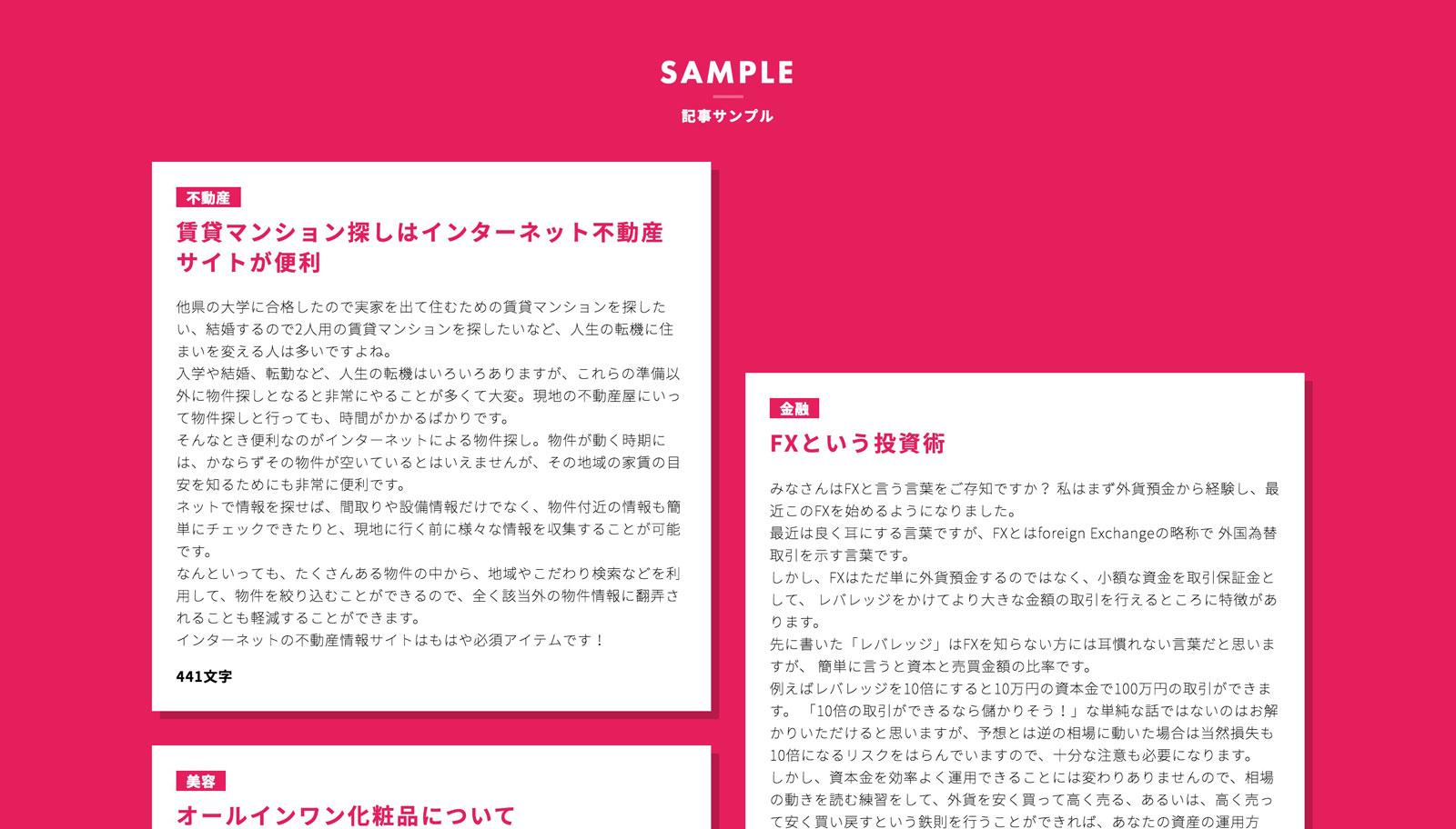 column_04.jpg
