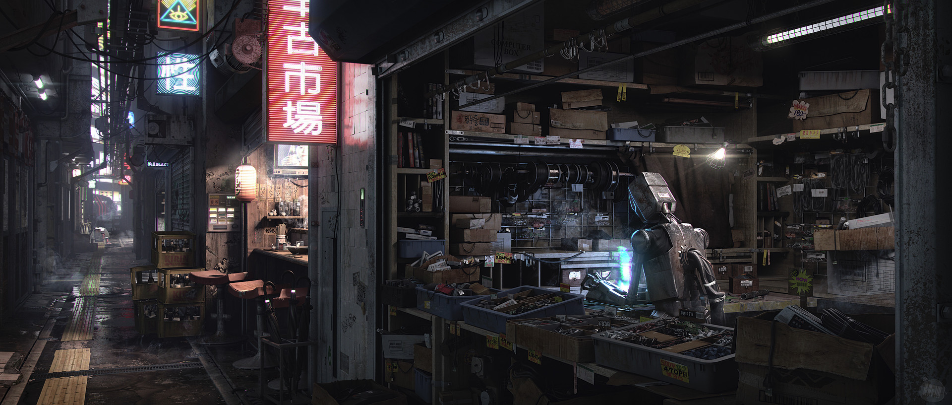 Sci-Fi Alley