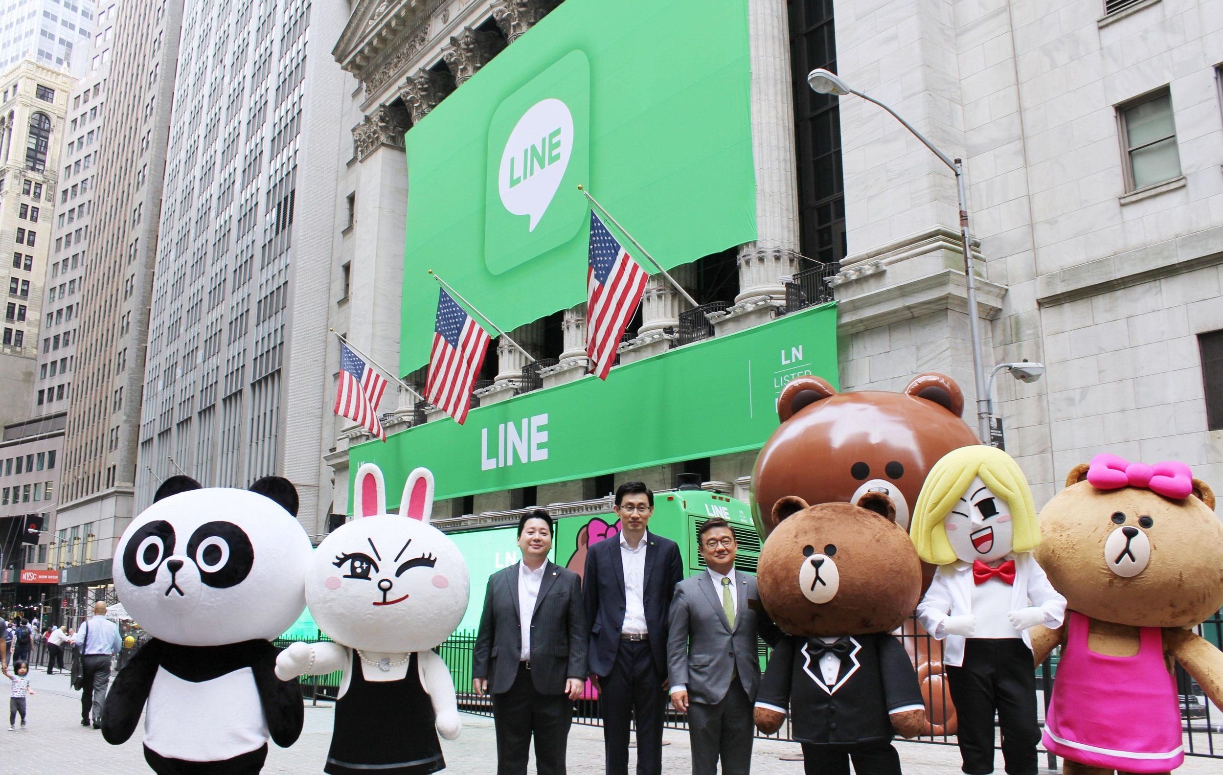 Line was the largest IPO of 2016. Image credit - japantimes.co.jp