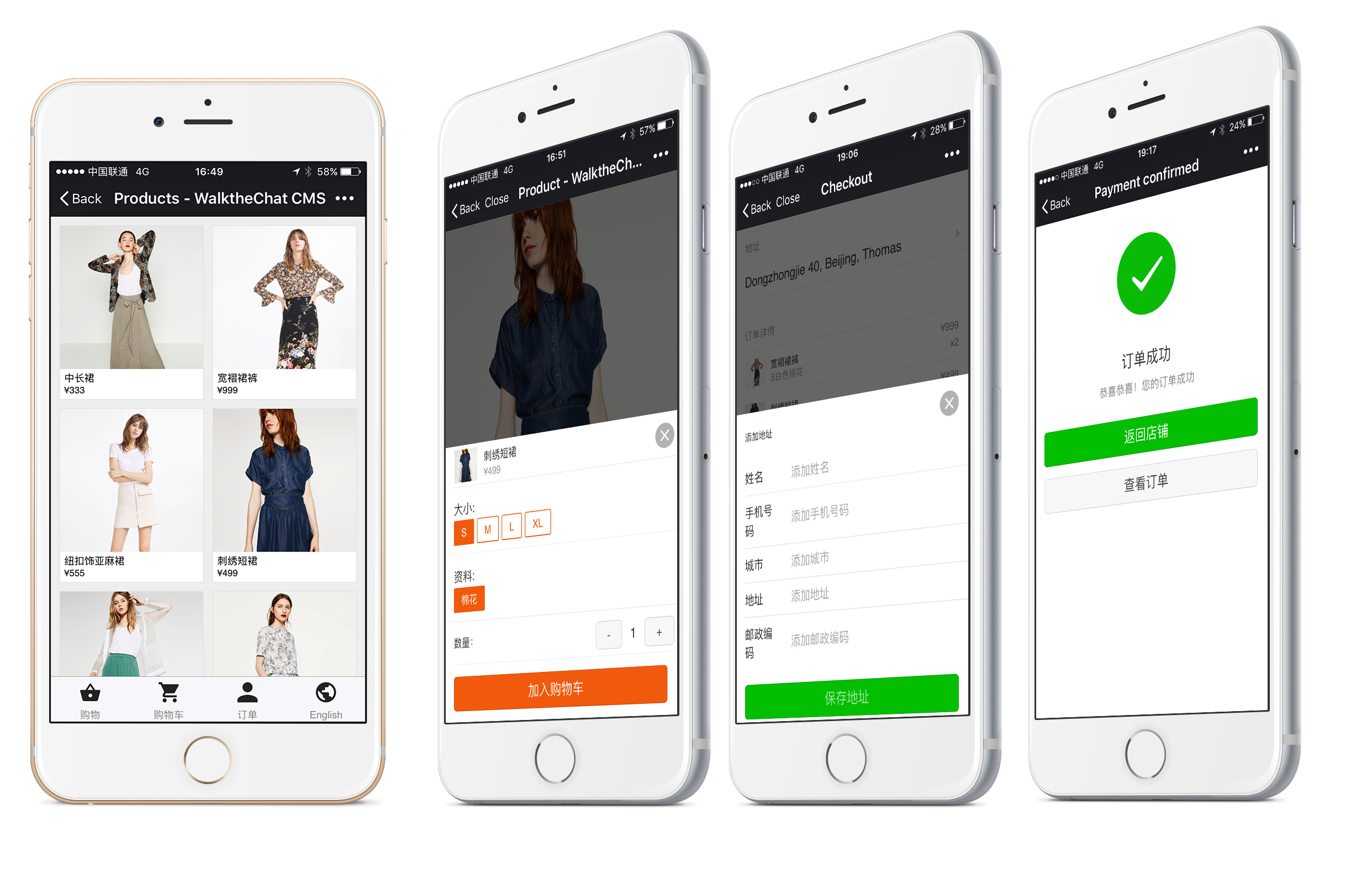 China and WeChat are at the cutting edge of mobile commerce . Image credit -walkthechat.com