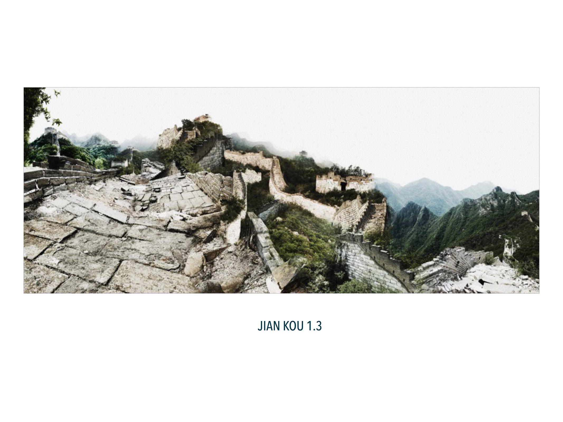 Jian Kou 01.jpg