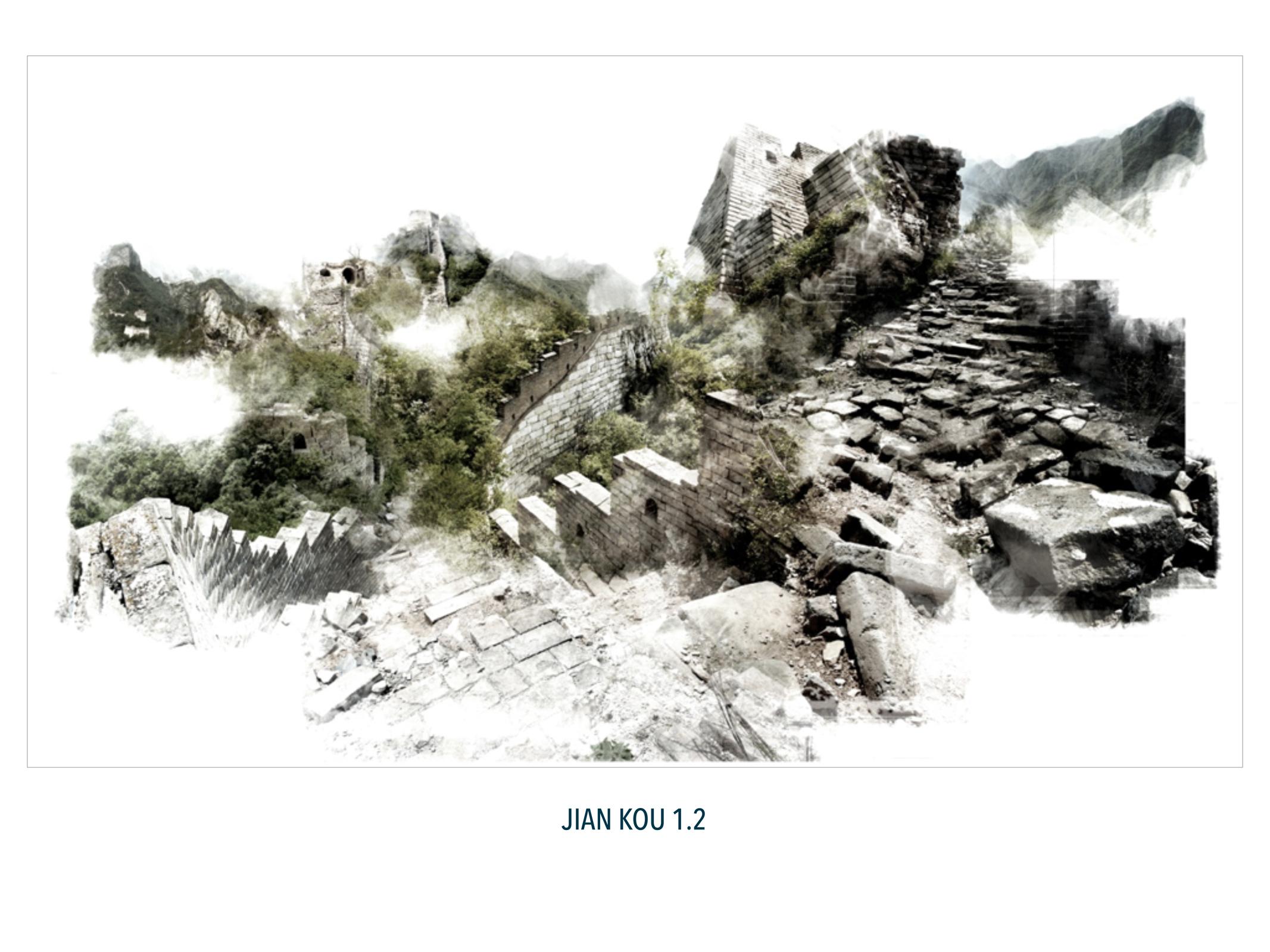 Jian Kou 02.jpg