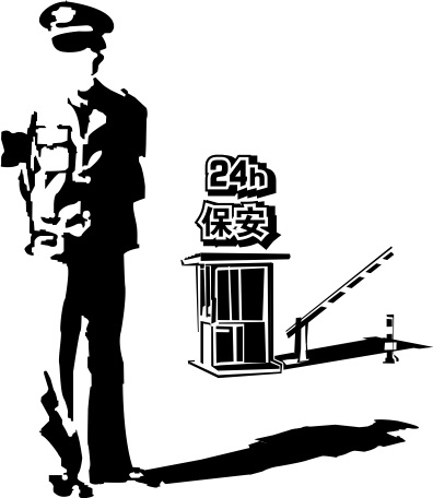 24h Bao An.jpg