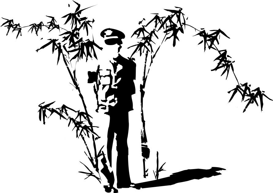 Bamboo Bao An.jpg