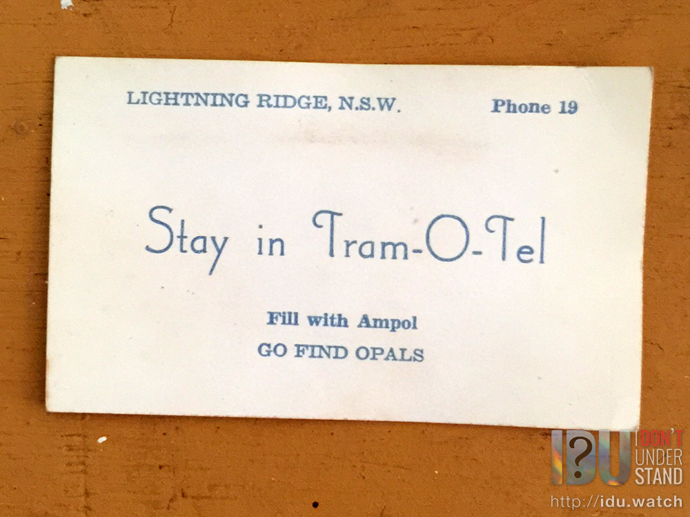One of the original business cards for Harold Hodges' Tram-O-Tel in Lightning Ridge. This card is part of the collection of the Lightning Ridge Historical Society.