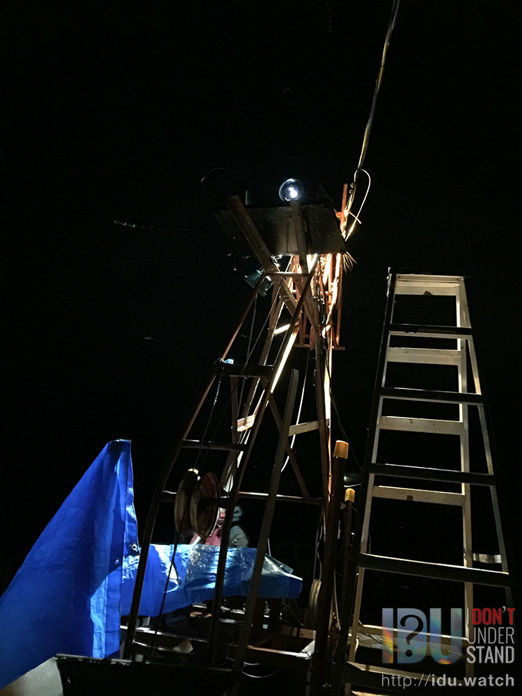 The projector (and hoist!) in use for the Spark experience.