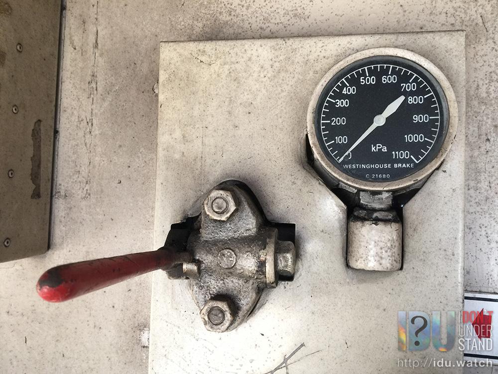 Brake pressure gauge.