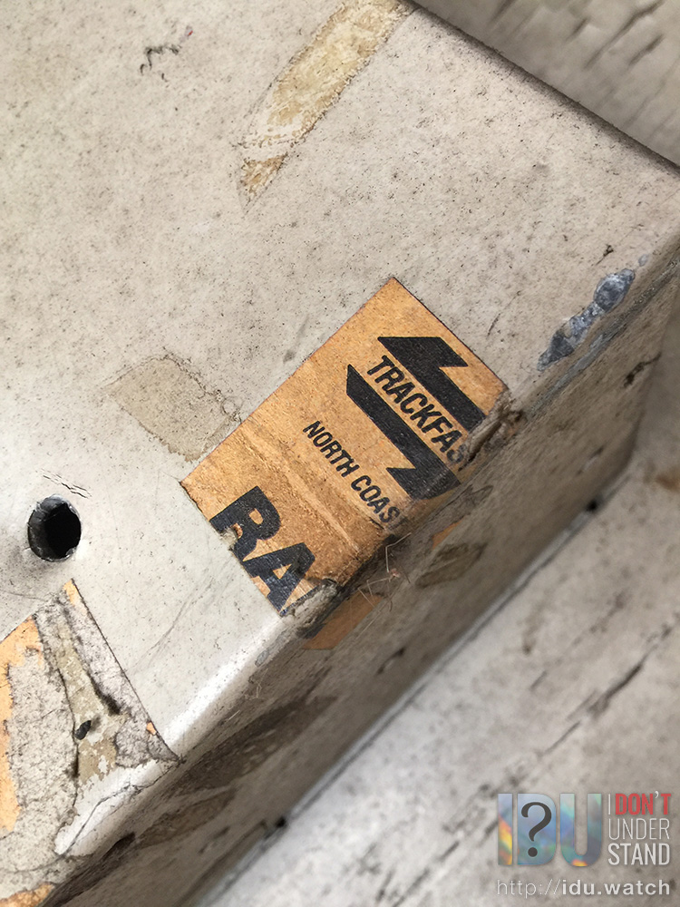 The old State Rail logo makes an appearance on some labels stuck to a bulkhead.