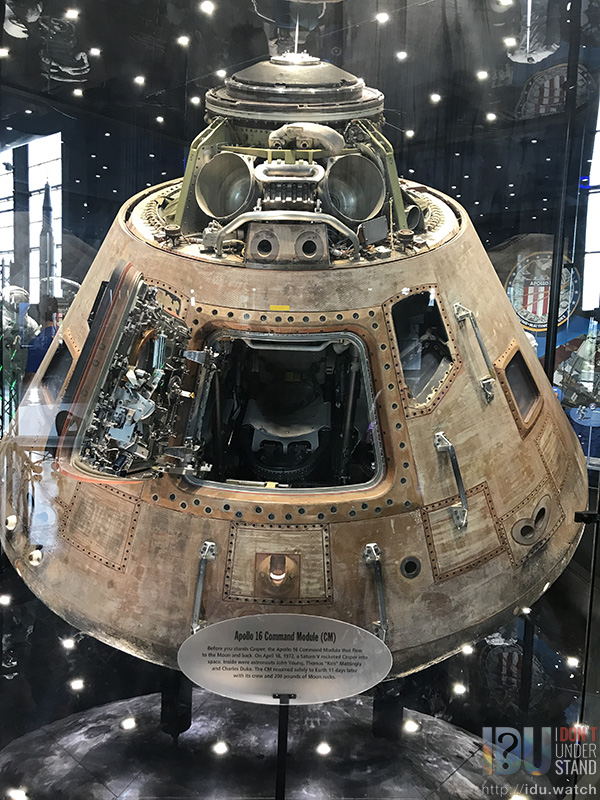 The Apollo 16 Command Module.