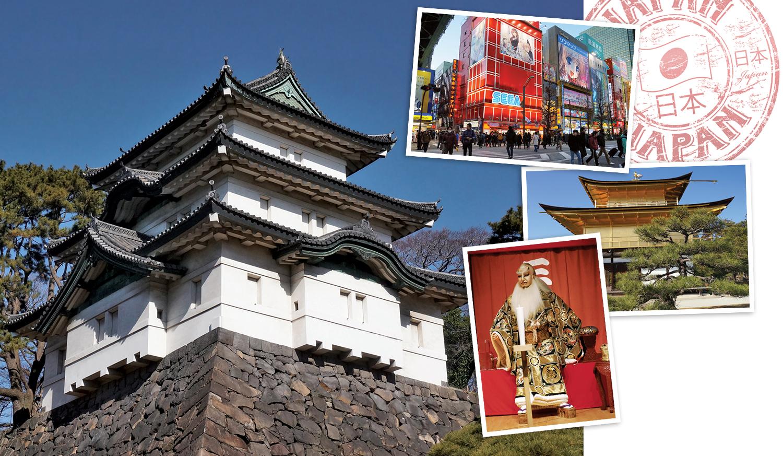 officiel nouvelles variétés Vente au rabais 2019 Carnet Japon — Collectionneurs de voyages