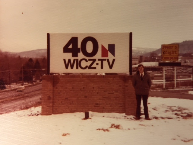 My first job out of college was news reporter for station WICZ-TV in Binghamton, NY. Photo: Newvine Personal Collection