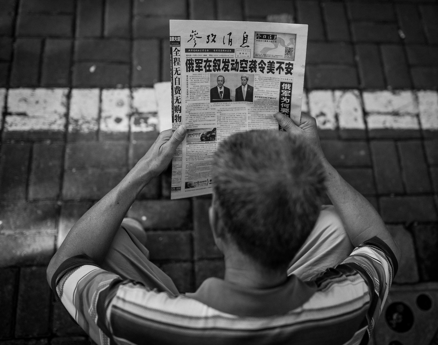 philipp schäbler shanghai china-0080.jpg