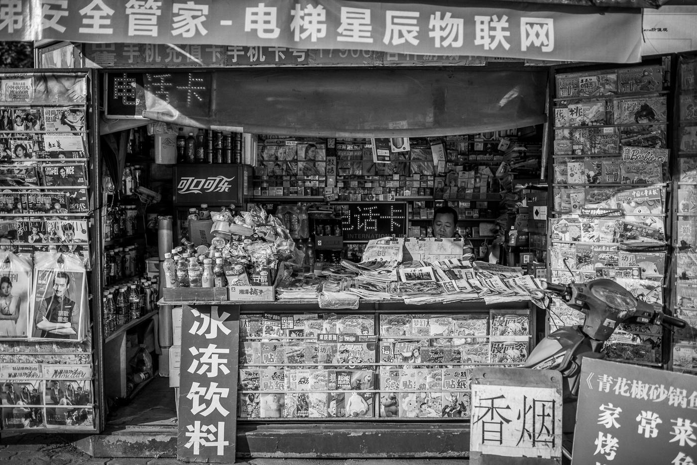 philipp schäbler shanghai china-0166.jpg