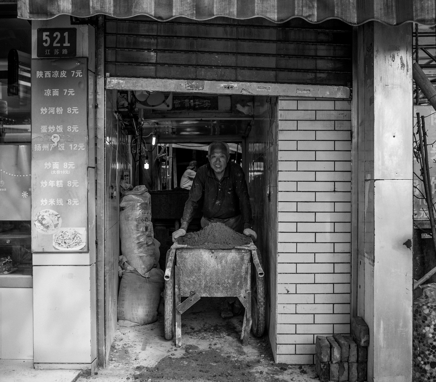 philipp schäbler shanghai china-0424.jpg